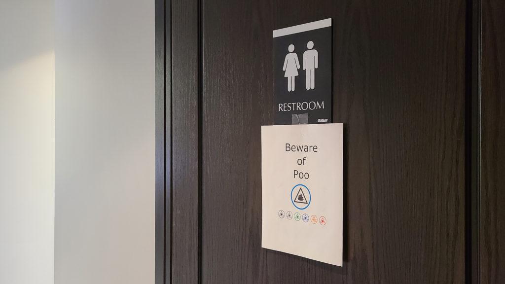 Beware of Poo Warning Sign